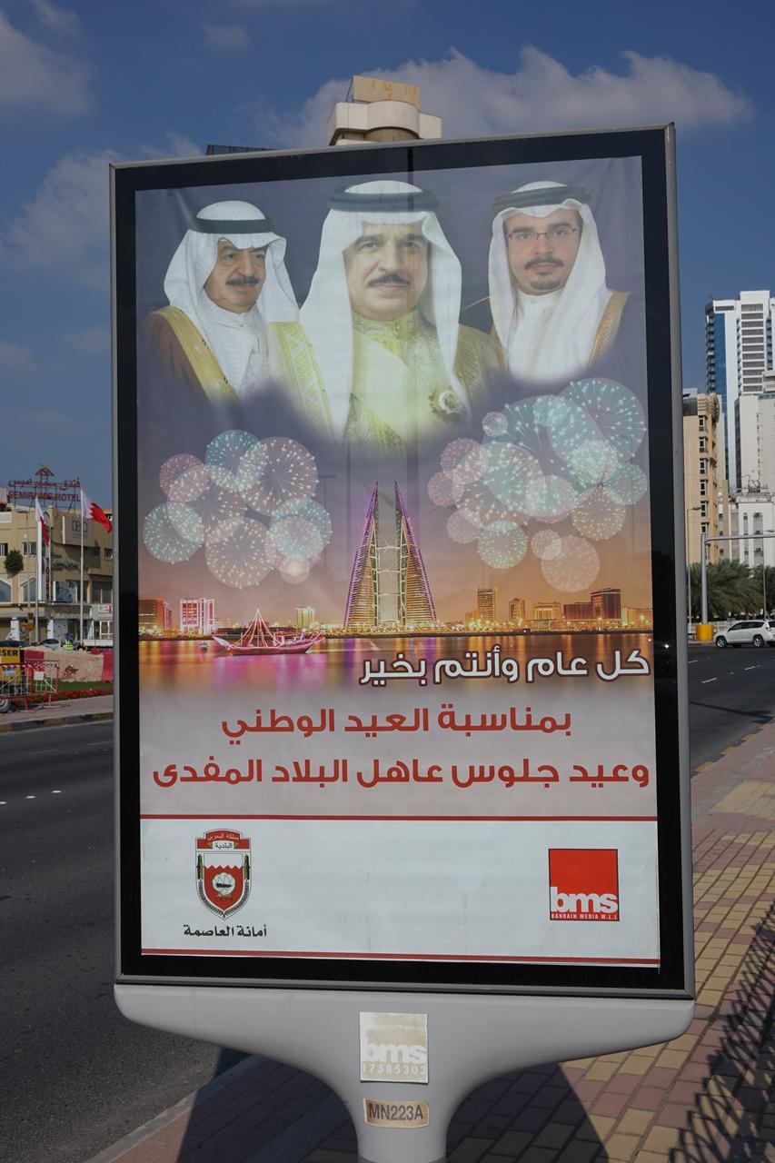 Consejos para visitar Baréin (Bahrein)